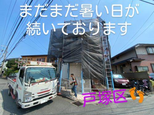 line_20137145193241693