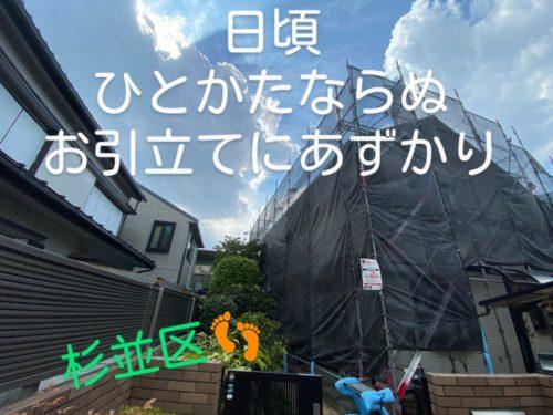 line_20137701867853463