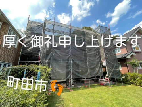 line_20137848898321633